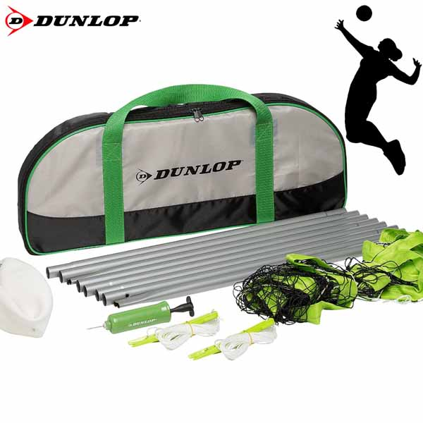 VOLLEY SET COMPLETO IN BORSA CON RETE PALLA POMPA VOLLEYBAL SET PALLAVOLO DUNLOP.